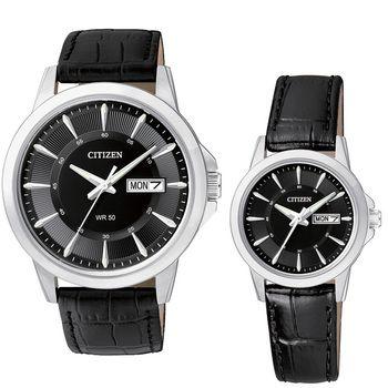 Citizen BASIC Unisex Watch
