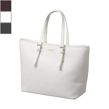 Cacharel BAGATELLE Shopping Bag