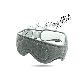 SmartGo Eyemask Relax Cover