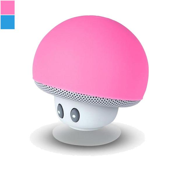 SmartGo MUSHROOM Portable Speaker Image