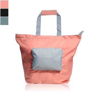 Monocozzi BON VOYAGE Foldable Spare Travel Bag (S)