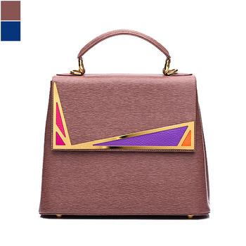 Rula Galayini ELECTRA Handbag