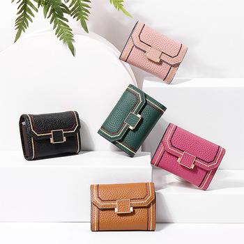 Trends Genuine Leather Credit Card Holder Case Wallet