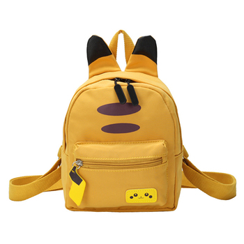 Trends Cute Backpack