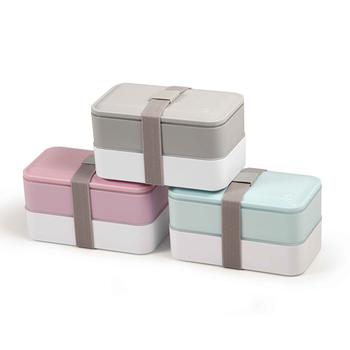 Trends Bento 2-Tier Lunch Box