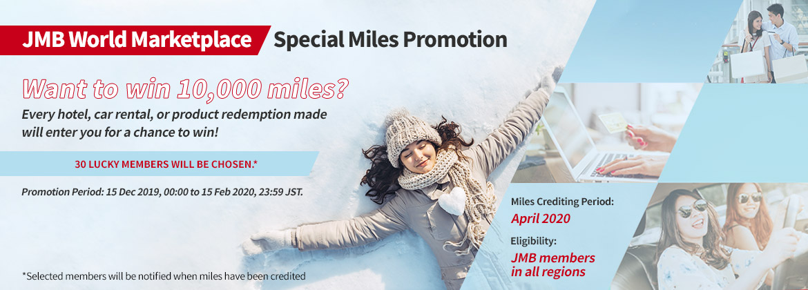 Special Miles Promotion